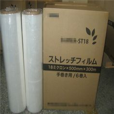 BM Paper 4 Rolls BM 18 x 1500 80 Gauge Pallet Wrap Pre Stretch Film Hand Shrink Wrap