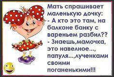 Только позитив и отличное настроение!!! ПРИСОЕДИНЯЙТЕСЬ!!!!!