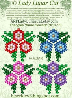 """Schemes for beading from the Lady Cats (Lady Lunar Cat): Triangles patterns """"Small flowers"""" by Lady Lunar Cat design Peyote Beading Patterns, Peyote Stitch Patterns, Seed Bead Patterns, Beaded Jewelry Patterns, Loom Beading, Triangle Pattern, Seed Bead Flowers, Beaded Flowers, Bead Jewelry"""