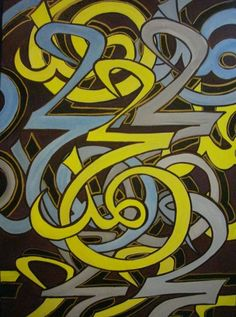 Muhammad in Repitition by kellyart26 on Etsy