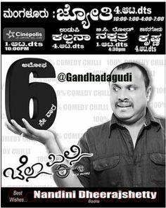chellapilli 6th week kannada movie poster #Chitragudi