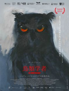 Japanese poster for THE ORNITHOLOGIST (João Pedro Rodrigues, Portugal, 2016) [see also]  Artist: Philippe Morin; Designer: Igor Ramos  Poster source: Agnès Wildenstein on Twitter
