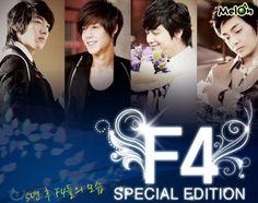 Boys Over Flowers ♥ F4 Kim Joon as Song Woo Bin ♥ Kang Han Byul as young Joon Pyo ♥ Kim Hyun Joong as Yoon Ji Hoo ♥ Lee Min Ho as Goo Joon Pyo