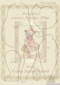 48 ideas for sewing dolls clothes diy Teddy Bear Sewing Pattern, Plush Pattern, Baby Patterns, Doll Patterns, Sewing Patterns, Sewing Stuffed Animals, Stuffed Animal Patterns, Teddy Bear Clothes, Fabric Animals