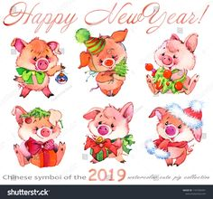Set of cute pig cartoon characters. Happy New Year. Chinese symbol of the 2019 year. New Funny Jokes, Funny School Memes, Funny Cartoons, Funny Memes, Happy New Year Banner, Happy New Year 2019, Happy Year, Funny Christmas Movies, Christmas Humor