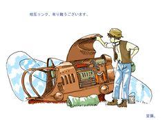 宮崎駿 メカ - Google 検索
