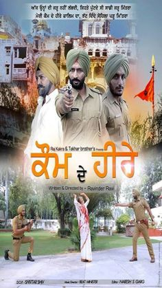 disco singh movies all song