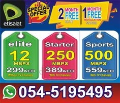 Internet Packages, Sports Channel, Home Internet, Tv Channels, Packaging, Free, Wrapping