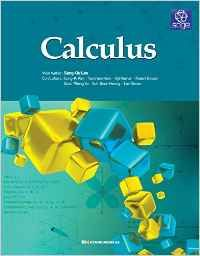 Calculus / Sang-Gu Lee (Main Author) ; Eung-Ki Kim …      [et al.] (Co-Authors).-- Seoul : Kyung Moon, 2014