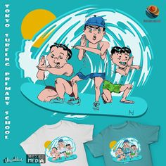 Tokyo Surfing Primary school on Threadless Primary School, Tokyo, Surfing, Fictional Characters, Products, Surf, Tokyo Japan, Fantasy Characters, Surfs Up