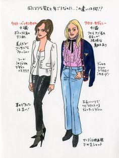 【SPUR】ケイト・ベッキンセイルとクロエ・セヴィニー。 2人を見比べて、ファッションが語るものを実感   石川三千花の「セレブったぎり!HYPER」