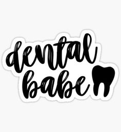 Medical stickers featuring millions of original designs created by independent artists. Dental Hygiene School, Dental Life, Dental Art, Dental Assistant, Dental Hygienist, Dentist Quotes, Dentist Humor, Dental Shirts, Dental Jokes