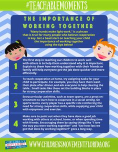 The Importance of Working Together