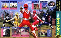 Picture of Hikari Sentai Maskman Power Rangers Art, Red Mask, Geek Culture, Super Powers, Deadpool, Japan, Cartoon, Fictional Characters, Magazine