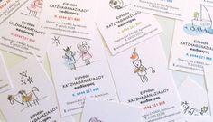 EIRINI CHATZIATHANASIADOU   PEDIATRIST - Business Cards - Creattica