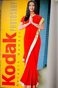 I love this Kodak ad - garish? What can you possibly mean! As featured in The Sari by Mukulika Banerjee and Daniel Miller