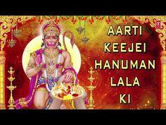 Hanuman Ji Ki Aarti Lyrics हनुमान एक हिंदू भगवान और भगवान राम के दिव्य वानर साथी हैं। भगवान हनुमान संभवतः हिंदू महाकाव्य रामायण के केंद्रीय