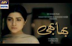 Bhabhi Episode 6 9th May 2014