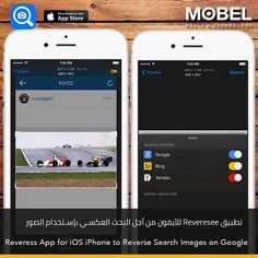 Reveress #App for #iOS #iPhone to Reverse Search Images on #Google #iOS http://apple.co/2mhrAbe | #MOBEL . . تطبيق Reveresee للآيفون من أجل البحث العكسي بإستخدام الصور . . _______________ . Reversee is a middleman between your pictures and Google Images allowing you to perform a reverse image search. Use Reversee to search for: . - Webpages displaying a picture. - A higher resolution version of a picture. - Someone's social network profile. . _______________ . . #Android #iOS #Apple #Samsung…