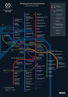 SPb metro scheme