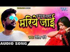 2017 क सबस हट गन pawan singh hamahu jawan bani superhit film satya1 - 3 1