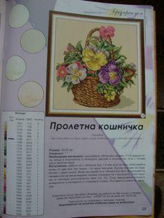 Gallery.ru / Фото #1 - ПРОЛЕТНА КОШНИЧКА - Evgenia49