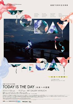 『TODAY IS THE DAY:未来への提案』ポスタービジュアル