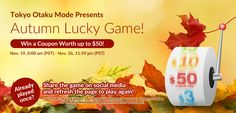 Win a coupon worth up to $50! ☆ Play TOM Autumn Lucky Game Now!☆
