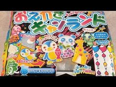 Kracie Popin Cookin Oekaki Drawing Can Land DIY Candy Kit