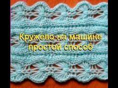 Бесплатный узор вязания на машине №52 от Натальи Некрасовой - YouTube