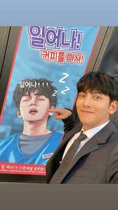 Love Me Forever, Ji Chang Wook, Korean Drama, Movie Posters, Movies, Instagram, Films, Film Poster, Drama Korea