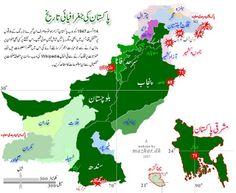 Pakistan map in urdu world ways pinterest pakistan map and urdu map of pakistan gumiabroncs Images