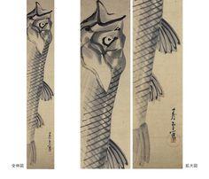 長沢芦雪筆:「鱈図」fish. Nagasawa Rosetsu. Japanese painting. Edo period.