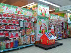 This is a Christmas display in the supermarket where I live. As you can see, I can buy anything related to Christmas I used to while in the United States.
