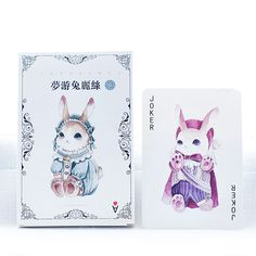 30Pcs/pack New Dream Sleep Alice Rabbit in Wonderland Greeting Card Postcard Letter Envelope Gift Card Set Message Card M0417