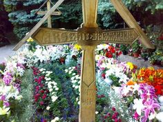 Mormântul Părintelui Arsenie Boca