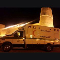 http://ambulanciasyemerg.blogspot.com.es/2014/06/buenas-noches_26.html