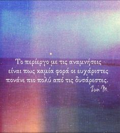 Greek love quotes translated in english: greek quotes with e Wisdom Quotes, Quotes To Live By, Life Quotes, Favorite Quotes, Best Quotes, Funny Quotes, Greek Love Quotes, Travel Words, Greek Words