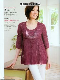 Crochet Tunic - Tunics hook - hook Tunics - The blog world-creative