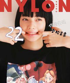 Nana Komatsu (INS) nylon china Japanese Model, Japanese Girl, Nana Komatsu, Japanese Photography, Say Hi, Girl Boss, Beautiful Men, Cute Girls, Portrait Photography