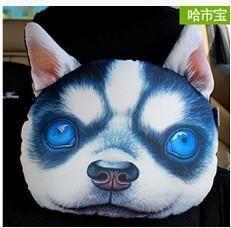 3D Car Head Neck Cushion Dog Pillow