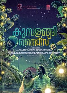 The story of four brothers living in the fishing hamlet of Kumbalangi when Saji, Boney and Franky decide to help Bobby stand by his love. Movies Malayalam, Malayalam Cinema, Cinema Movies, Movie Songs, Cartoon Posters, Movie Posters, Movie Dialogues, Movie Info, Free Tv Shows