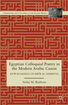 Insurance and behavioral economics improving decisions in the most egyptian colloquial poetry in the modern arabic canon new readings of shir al ammiyya by noha radwan palgrave macmillan dawsonera ebook fandeluxe Choice Image