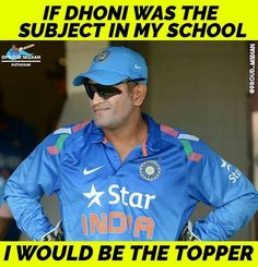 bt I m still the topper😎 Funny School Memes, Some Funny Jokes, Funny Facts, History Of Cricket, World Cricket, Ms Doni, Dhoni Quotes, Ms Dhoni Wallpapers, Cricket Quotes