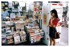 Kineo KUWABARA :: 1990-92.〈午後の微笑〉より 1990-92年頃   発色現像方式印画   世田谷美術館蔵