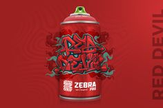Zebra Pro Graffiti Cans (Concept) on Packaging of the World - Creative Package Design Gallery Acrylic Spray Paint, Packaging Design Inspiration, Color Names, House Painting, Paint Colors, Graffiti, Concept, Creative Package, Canning