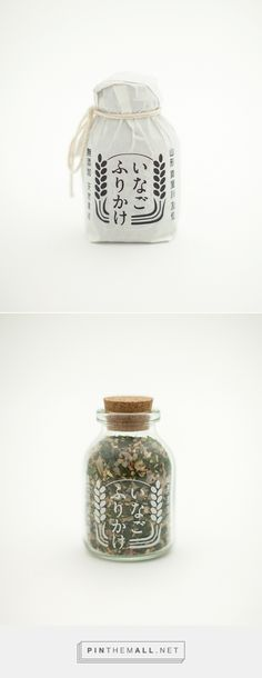 Inago Furikake by Akaoni Design - created