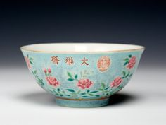 "Chinese porcelain bowl, base with ""yongqing changchun"" mark, Tongzhi/Guangxu (1862/83)"