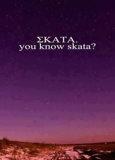 skata.. Funny Greek Quotes, Greek Memes, Funny Picture Quotes, Funny Quotes, Funny Pictures, Greek Sayings, Words Quotes, Wise Words, Favorite Quotes