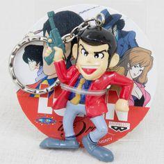Lupin the Third 3rd Lupin Figure Keychain Banpresto JAPAN ANIME MANGA